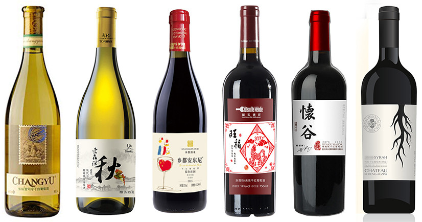 2018 DAWA: Award-winning Chinese wines – Bronze Part Two